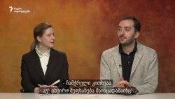 COVID-19 - ექიმები vs მითები