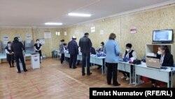 Раъпурсӣ дар Қирғизистон. 12-уми апрели 2021.