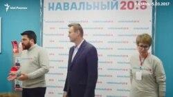 Открытие регионального избирательного штаба Алексея Навального в Казани