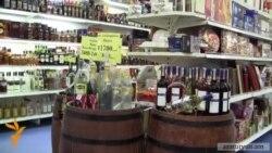 Նոր օրինագծով առաջարկվում է թույլատրել ալկոհոլի գովազդը