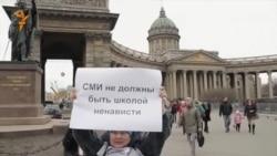"""Петербург в поддержку """"Марша правды"""""""