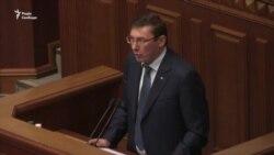 У ГПУ є незаперечні докази, що Савченко планувала теракт в Раді – Луценко (відео)