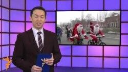 Видео жаңылыктар, 31-декабрь, 2013