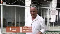 Моҷаро дар Боғи ҷонварони Душанбе