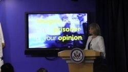 گزارش نشست «فراخوان آمریکا برای حمایت از حقوق بشر در ایران»