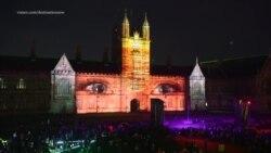 В Австралии проходит фестиваль света и музыки Vivid Sydney