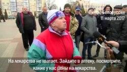 """""""Марш нетунеядцев"""" в Пинске"""