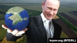Колаж із зображенням Володимира Путіна та Кримського півострова у формі кулі