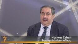 هوشيار زيباري: لانية لتمديد بقاء القوات الاميركية في العراق