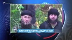 Видеоновости Кавказа 29 июня