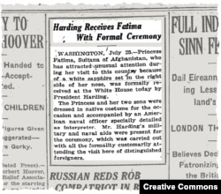 """News of the 1921 meeting published in The New York Times identifying Weinberg as an """"interpreter."""" Fatima was joined by her three sons, not two as reported here."""