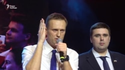 Навальный против «Единой России»