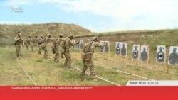 Gürcüstan, Azərbaycan və Türkiyə xüsusi təyinatlılarının birgə təlimlərdə