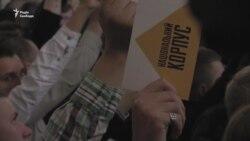 Білецький та «азовці» створили партію «Національний корпус» (відео)