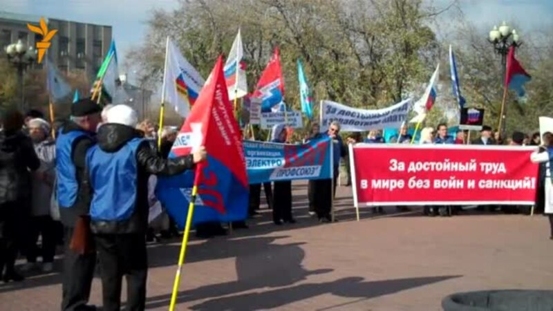 """Митинг """"За достойный труд"""" в Иркутске"""
