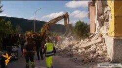 ԱԳՆ. Ճշտվում է Իտալիայում երկրաշարժից տուժածների մեջ հայերի առկայության մասին տեղեկատվությունը