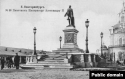 A frontal view of the Yekaterinburg monument