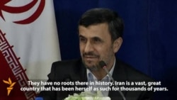 Ahmadinejad Says Israel Has 'No Roots' In Region