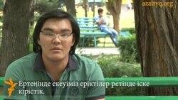 Жастардың видеопортреті: Әлжан Палымбетов