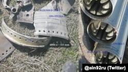 Обломки найденной в Дагестане ракеты (слева) и неиспользованные ракеты 48Н6Е2