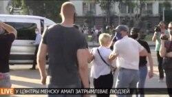Задержание журналистов Радио Свобода в Минске