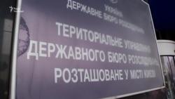 Чорновол прокоментувала допит в ДБР і виклик у Печерський суд (відео)