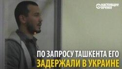 «Они будут пытать, а потом убьют меня» – в Киеве задержан родственник Ислама Каримова