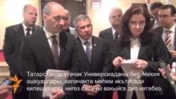 Чехия Татарстан белән туры хезмәттәшлекне хуп күрә