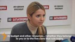 Tymoshenko, Daughter To Voters: Not One Vote For Yanukovych