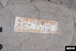 A faded plaque marks section 41 in Tehran's Behesht Zahra cemetery.