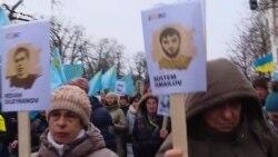 Крим – наш. «Марш солідарності» відбувся у Києві (відео)
