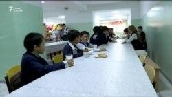 Как кормят столичных школьников?