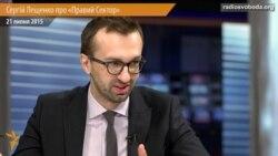 Сергій Лещенко про «Правий Сектор»