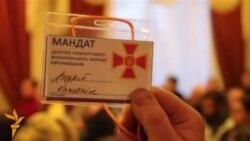 Позачерговий форум Євромайданів відбувся у Києві