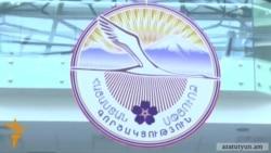 Սիրիահայերը բարենպաստ պայմաններ են ցանկանում Հայաստանում բիզնես սկսելու ու ապրելու համար
