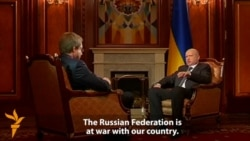 رئیس جمهور اوکراین می گوید «روسیه با کشورش در جنگ است»