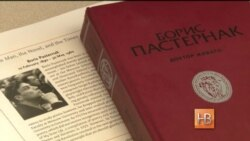 """Спецслужбы США способствовали публикации """"Доктора Живаго"""" и других запрещенных в СССР книг"""