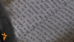 უკანასკნელი ებრაელი ქაბულს არ ტოვებს