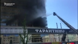 Fire Breaks Out In Moscow's Famous 'Book Building'