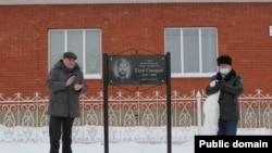 Гали Чокрыйга истәлек тактасы ачу, Тәтешле районы