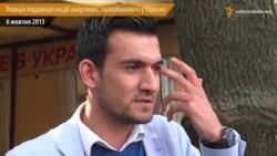 Йорданці відреагували на дії смертника, завербованого у Харкові