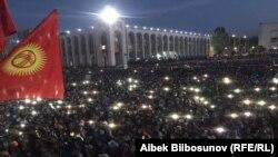 Демонстрация на площади Ала-Тоо. 5 октября 2020 года.