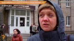 Вдова добровольця домагається його статусу учасника АТО