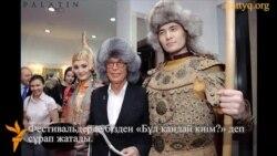 Жастардың видеопортреті: Азат Халимов