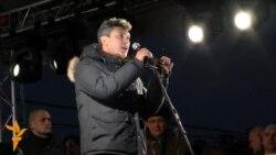 Митинг на Пушкинской: Борис Немцов