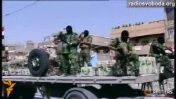 В Іраку влаштували військовий парад