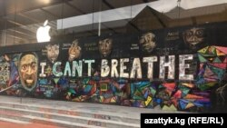 """Джордж Флойд пен оның """"Дем ала алмай жатырмын"""" деген сөзі бейнеленген граффити. Портленд қаласы, Орегон штаты."""