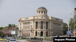 Biblioteca Central Universitară Mihai Eminescu din Iasi