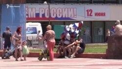 «Угощают – для этого и праздник»: в Симферополе отмечают День России (видео)