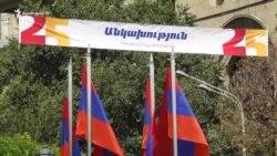Ermənistanda hərbi parad keçirildi